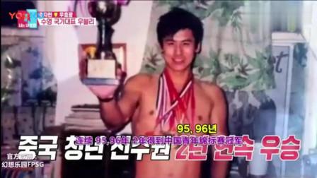 同床异梦: 于晓光展示惊人实力, 海里花式游泳, 看呆韩国人!