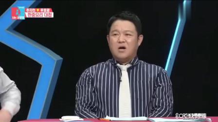同床异梦: 秋瓷炫看到于晓光的视频立马不淡定韩国人调侃真喜欢啊