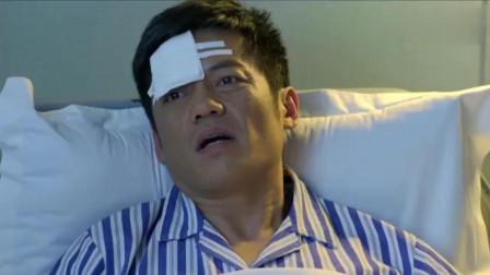 卧底受伤住院, 没想到貌美女毒枭对他如此关心, 还好卧底立场坚定
