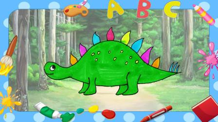 玩具学堂 2018 适合孩子速学的卡通恐龙简笔画 一只彩色的巨大剑龙