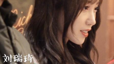 刘瑞琦的Vlog-喵星人琦遇记 Vol.1 重庆记(上)