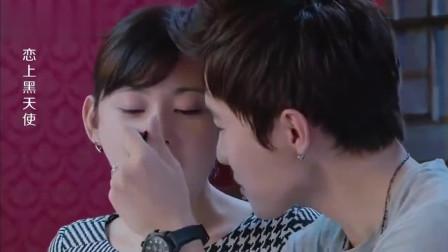 恋上黑天使: 女总裁亲手包肉燕给爷爷吃, 没想到穷小子这样调侃她, 太甜了!