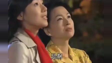 爱在何方: 妈妈和失散的女儿看月亮内心激动, 预言女儿以后会幸福