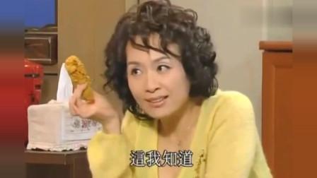 爱在何方: 子晴给养母买炸鸡, 养母嫌不是橄榄油炸的, 真不知好歹