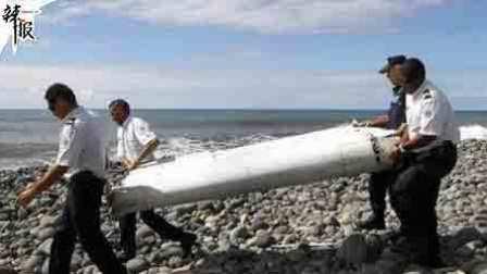 失踪的MH370可能在哈萨克斯坦