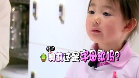 """爸爸回来了: """"萌神""""奥莉跟妈妈交流, 全程英文, 厉害了!"""