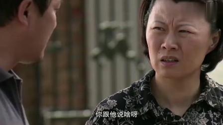 《乡村爱情5》永强还没离婚, 谢广坤给找的对象就来了!