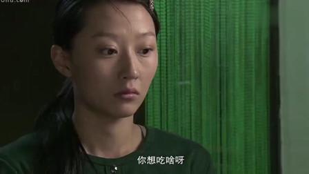 《乡村爱情5》玉田一家人都不同意刘英回娘家, 气的她饭都吃不下了!