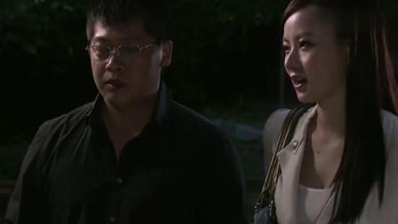 《乡村爱情5》谢广坤坚信只要永强离婚, 未来的幸福还得靠他的大脑!
