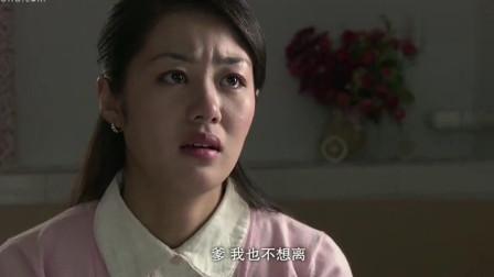 《乡村爱情5》谢广坤非要小蒙跟永强离婚, 被媳妇给赶出来了!