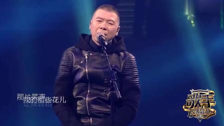 冯小刚一首歌, 台下观众都沸腾起来, 真是太好听了!