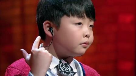 小天才李成宇热血献唱我的中国心 高音一起 萨顶顶大声惊呼