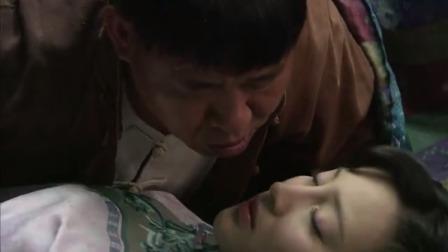 丑男人一拳把美女打晕,按捺不住亲吻她的唇,狠心把她囚禁起来
