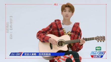 爱弹吉他爱唱民谣的胡彬 希望每天唱歌给你听