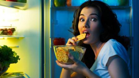 8个戒掉除夜半食欲的方法