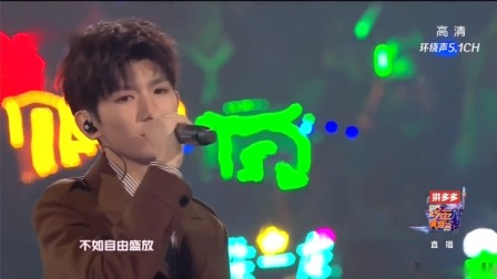 王源独立作词单曲《我不知道》暖心上线!声音也太苏了吧!