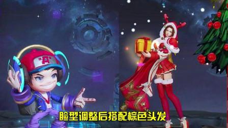 王者荣耀: 鲁班被天美再优化, 圣诞恋歌被吐槽没有东方美女的气质