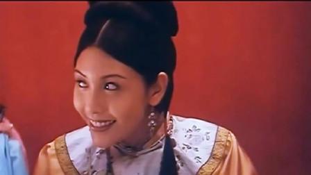 年轻的慈禧被送进宫选妃~邱淑贞真是太漂亮了!