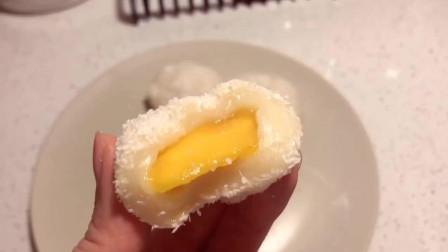 芒果糯米糍超好吃! 做法很简单, 颜值高又容易上手的小甜品