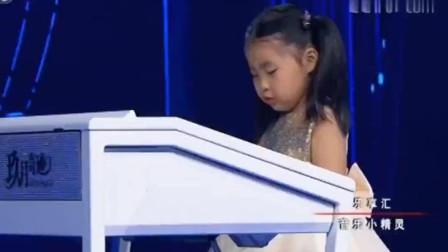 玖月奇迹6岁爱徒表演双排键西游记序曲《云宫迅音》, 仙气十足
