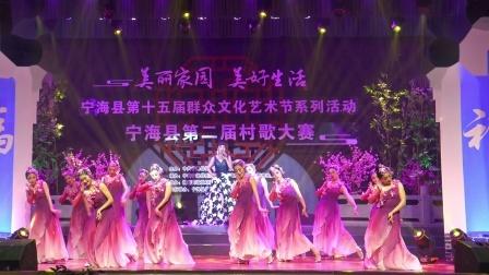 宁海县村歌比赛(家家幸福奔小康)对岙洞村歌