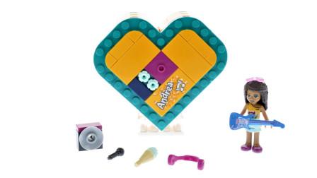 乐高好朋友系列41354安德里亚的爱心盒子积木