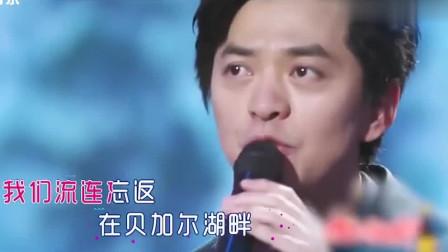 吴秀波和李健合唱《贝加尔湖畔》那英中途加入和声, 谭维维作陪