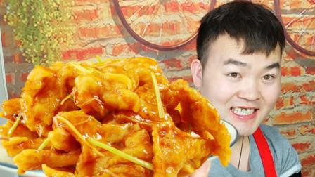 东北锅包肉家常做法, 酸甜开胃, 皮酥肉嫩, 吃起来聊咋咧