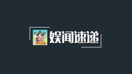 李易峰经纪人被粉丝偷拍网友: 做明星经纪人也要注意形象了
