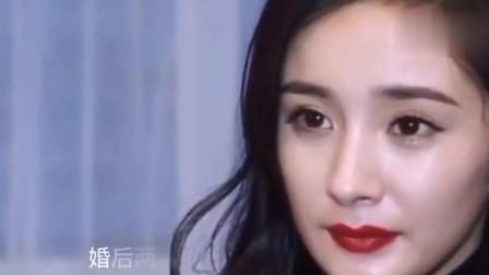 杨幂公开透露一直暗恋这一个人, 她的离婚是不是和他有关系