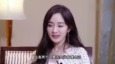 """杨幂离婚, 仅因为刘恺威和王鸥之间传出""""夜光剧本""""有关?"""