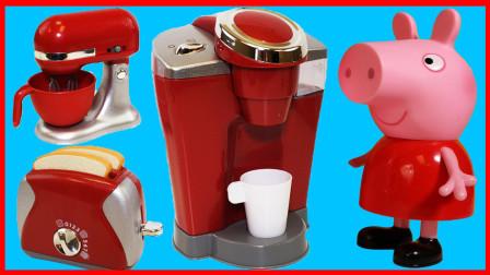 北美玩具 第一季 小猪佩奇佩佩猪的厨房玩具,用搅拌机微波炉做蛋糕