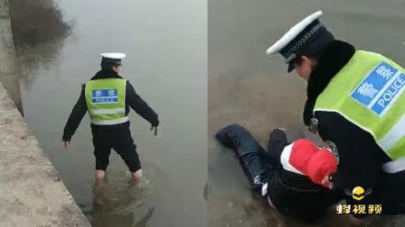 江西赣州一中学生河中徘徊欲轻生 民警跳入河中将其拉回