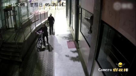 奇葩!广东深圳两老人做采花大盗 早晨5点多起床