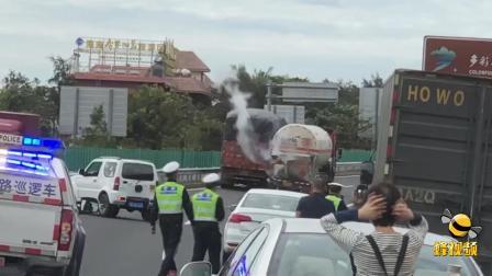 海南一货车追尾天然气罐车致气体泄漏 现场紧急封闭排险