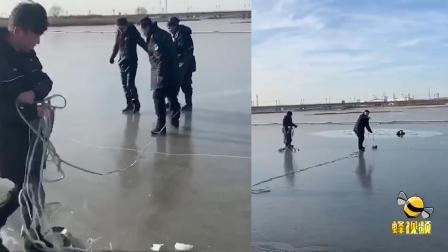 """天津 冬天""""溜冰""""危险!15岁少年冰上行走落入冰窟"""