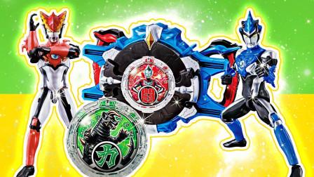 趣盒子奥特曼玩具大全 罗布奥特曼罗布水晶第二弹 雷欧艾克斯水晶与怪兽水晶