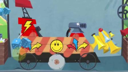 小老鼠给小汽车进行装饰打扮 猫和老鼠的工程车组装