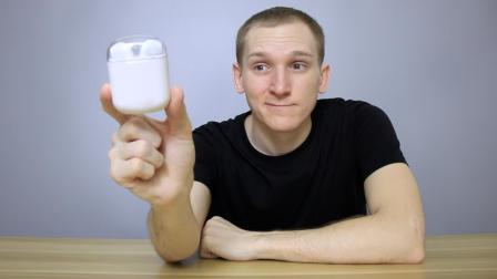 苹果蓝牙耳机AirPods山寨开箱和测评: 不错的吧?