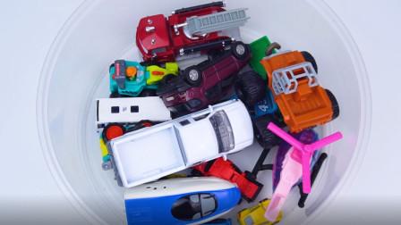 学习认识消防车 救援直升飞机等汽车玩具 趣味识汽车