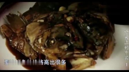 《舌尖上的中国》北京招牌美食: 鱼头泡饼, 好的鱼头比一整条鱼还贵