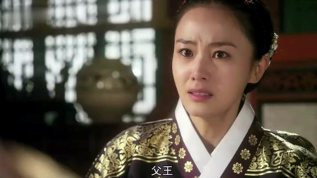 公主的男人: 公主才知道王上已经病入膏肓, 自己的婚姻才能保住她和弟弟!