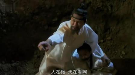 """公主的男人: 流氓们对付""""不听话""""的官员, 直接挖个坑就了事了!"""