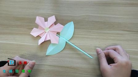 简单的手工作品: 非常漂亮的折纸小花, 让小朋友也一起参与进来吧