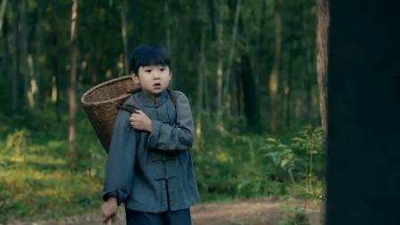小男孩山上采药,唱着歌路过坟墓,不料听到有人在叫他的名字