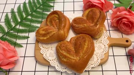 早餐吃火龙果心形椰蓉面包, 椰香味十足, 松软香甜真好吃!