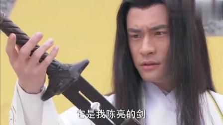 活佛济公3: 陈亮手握神剑, 竟然还有心灵相通的感觉, 真是厉害!