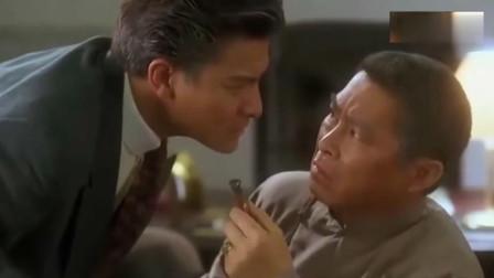 刘德华演得霸气的一部电影, 影帝不愧是影帝!