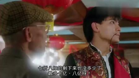 刘德华早年电影模仿李小龙的片段, 非常有范啊