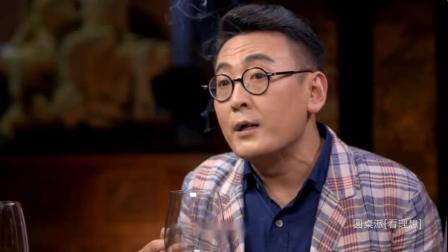 圆桌派 第一季 过去一说法念《地藏经》治病,山西村民得癌症不就医,就靠这治病